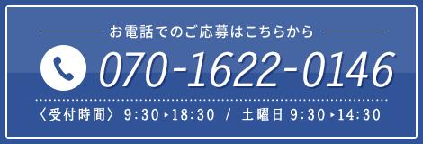 052-982-8302